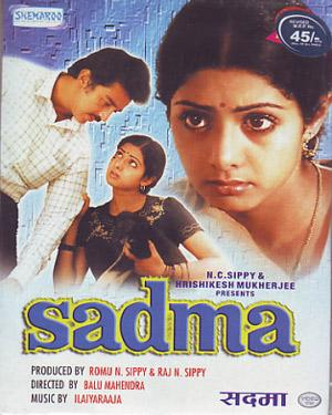 SADMA  movie