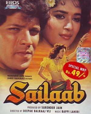 SAILAAB  movie