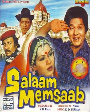 SALAAM MEMSAAB  movie