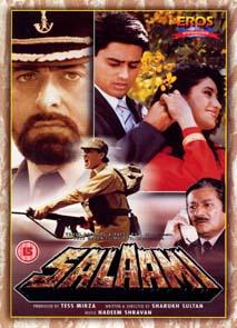 SALAAMI  movie