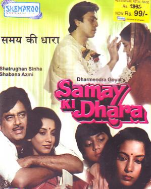 SAMAY KI DHARAA  movie