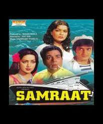 SAMRAAT  movie