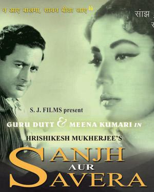 SANJH AUR SAVERA  movie