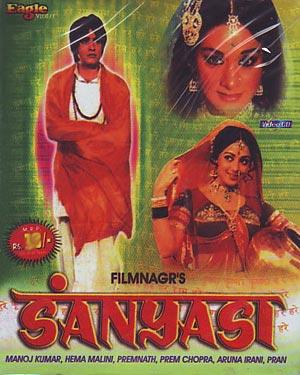 SANYASI  movie