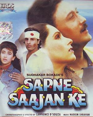SAPNE SAJAN KE  movie