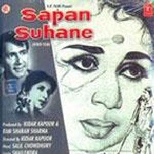 SAPNE SUHANE  movie