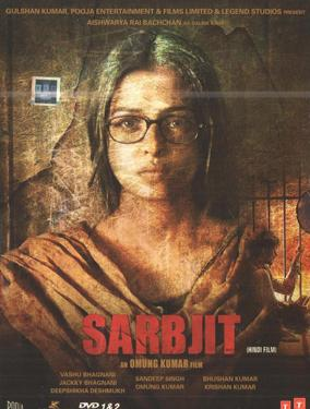 Sarbjit BluRay