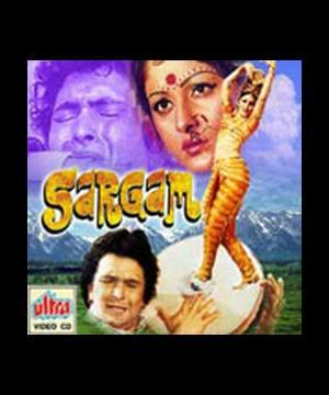 SARGAM  movie