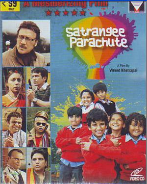 Satrangee Parachute  movie