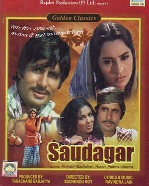 SAUDAGAR  movie