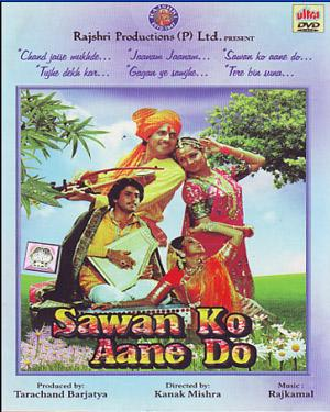 SAWAN KO AANE DO poster