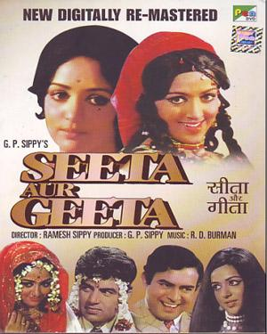 SEETA AUR GEETA  movie
