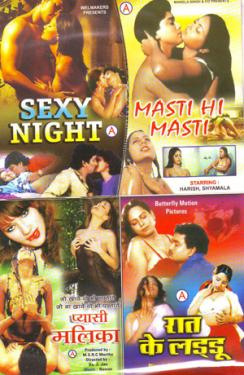 SEXY NIGHT - MASTI HI MASTI - PYASI MALAIKA - RAAT KE LADDU 4 IN 1