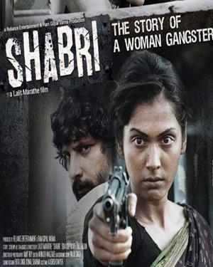 SHABRI  movie