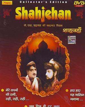 SHAH JEHAN   movie