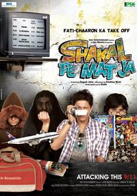 Shakal Pe Mat Ja  movie