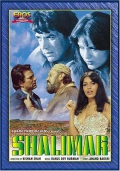 SHALIMAR  movie