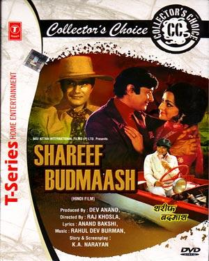 SHAREEF BUDMAASH  movie
