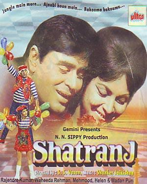 SHATRANJ  movie