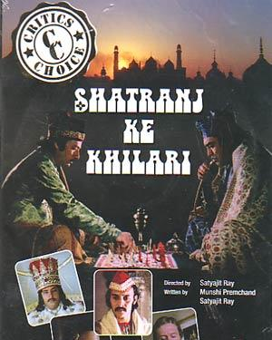 SHATRANJ KE KHILARI  movie