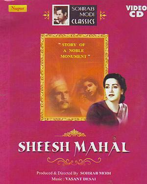 SHEESH MAHAL  movie