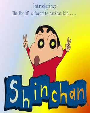 Buy Shinchan Bungle In The Jungle Dvd Online
