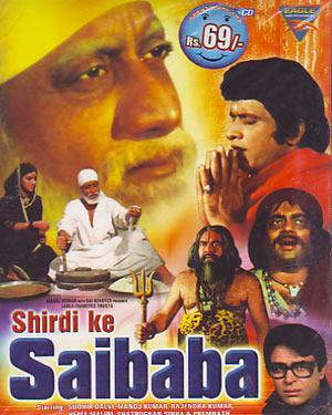 SHIRDI KE SAI BABA  movie