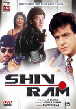 SHIV RAM  movie