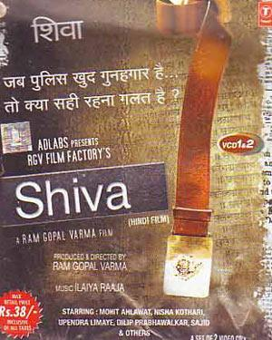 SHIVA  movie