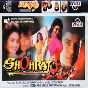 SHOHRAT  movie