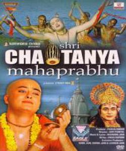 SHRI CHAITANYA MAHAPRABHU  movie