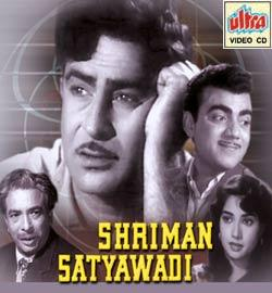 SHRIMAN SATYAWADI  movie