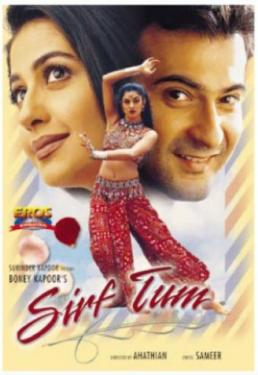 SIRF TUM  movie