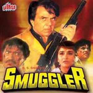 SMUGGLER  movie