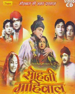 SOHNI MAHIWAL  movie
