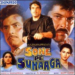SONE PE SUHAAGA  movie