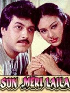 SUN MERI LAILA  movie