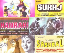 SURAJ - HAMRAHI - SASURAL - 3 in 1 DVD  movie