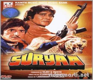 SURYAA  movie