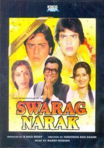 SWARAG NARAK  movie