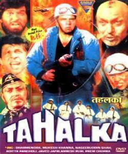 TAHALKA  movie