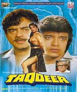 TAQDEER  movie