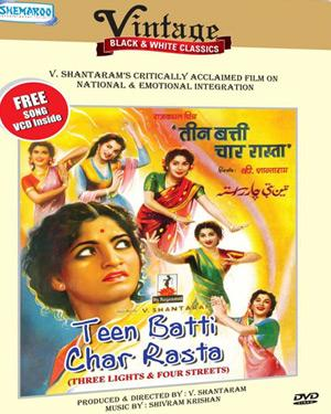 TEEN BATTI CHAR RAASTA  movie