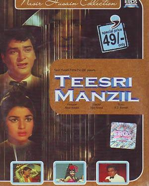 TEESRI MANZIL  movie