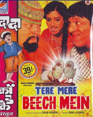 TERE MERE BEECH MEIN  movie