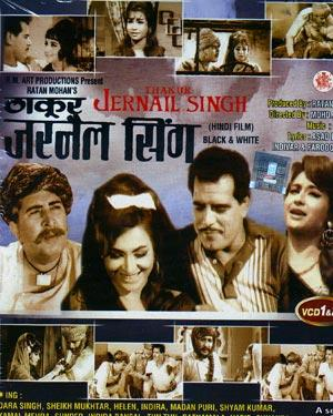 THAKUR JERNAIL SINGH  movie