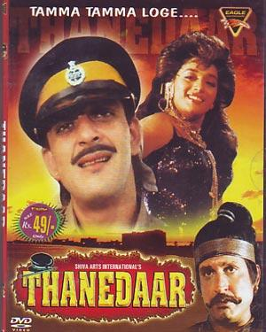 THANEDAAR  movie