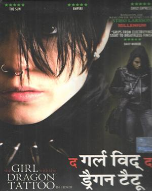 Buy the girl with the dragon tattoo dvd online for The girl with the dragon tattoo series order