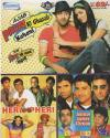 3 in 1-Ajab Prem Ki Ghazab Kahani-Hera Pheri-Awara Paagal Deewana DVD