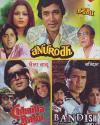 3 in 1-Anurodh-Chhaila Babu-Bandish DVD